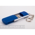 USB flash MG17040.BL.16gb с платиковыми вставками под нанесение логотипа