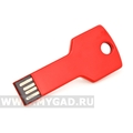 Карта памяти на 32 гб в виде ключа MG17KEY.R.32gb